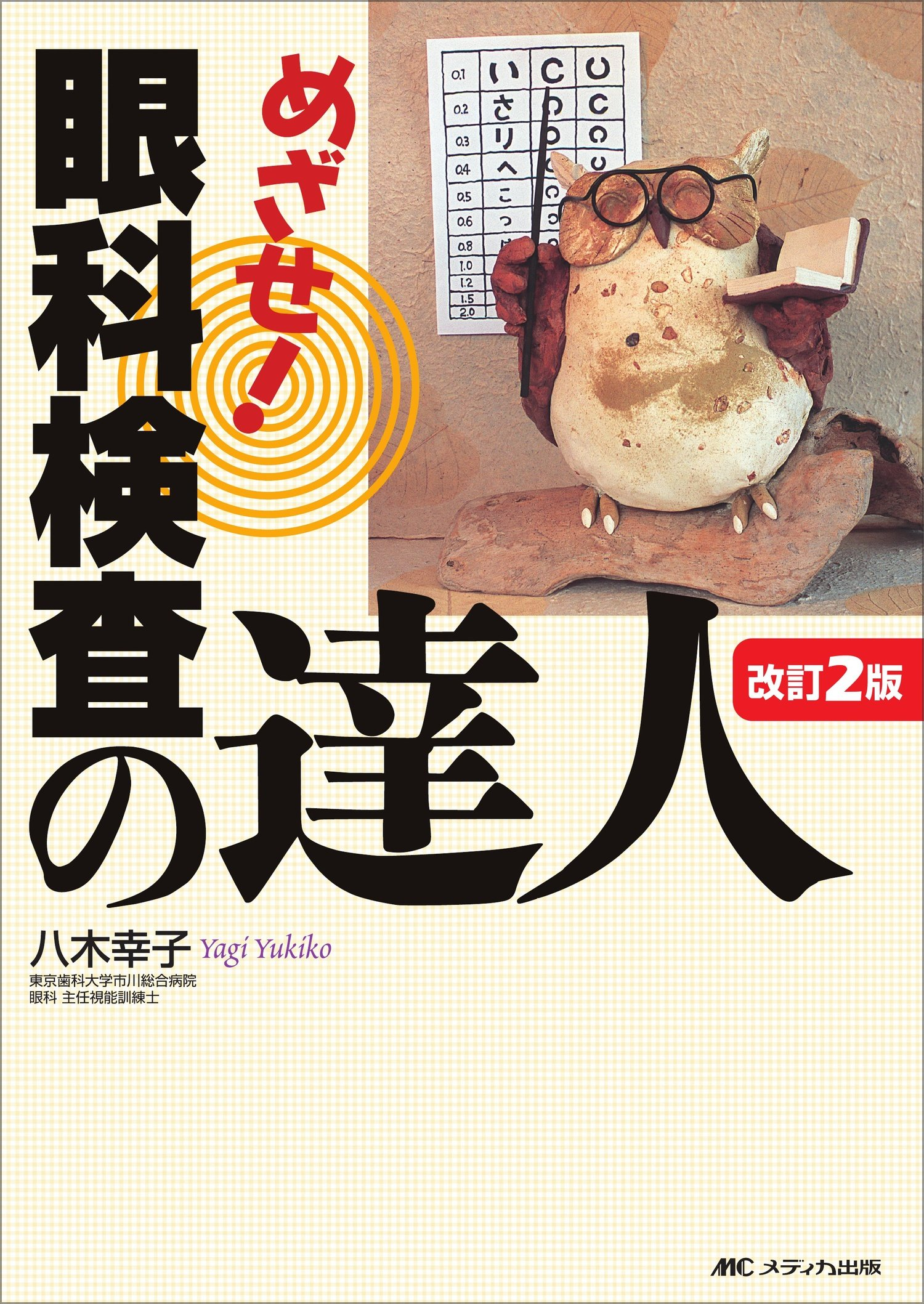 Read Online Telling Lives: Women's Self-Writing in Modern Japan PDF Text fb2 book