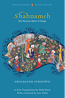 Amazon the book of dede korkut penguin classics ebook shahnameh the persian book of kings fandeluxe Images