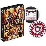 Dynamite!! ~勇気のチカラ 2008~ [DVD]
