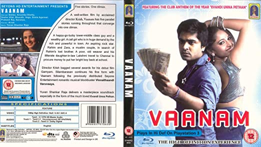 Amazon com: Vaanam Tamil Blu Ray (2012 / Tamil / Indian/ Cinema