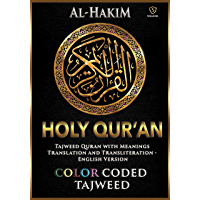 Holy Quran: Color Coded Tajweed Quran with Meanings Translation and Transliteration