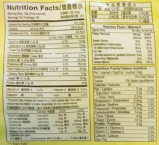 Instant 3-In-1 Milk Tea (30 Sachets per bag): Amazon ca: Grocery