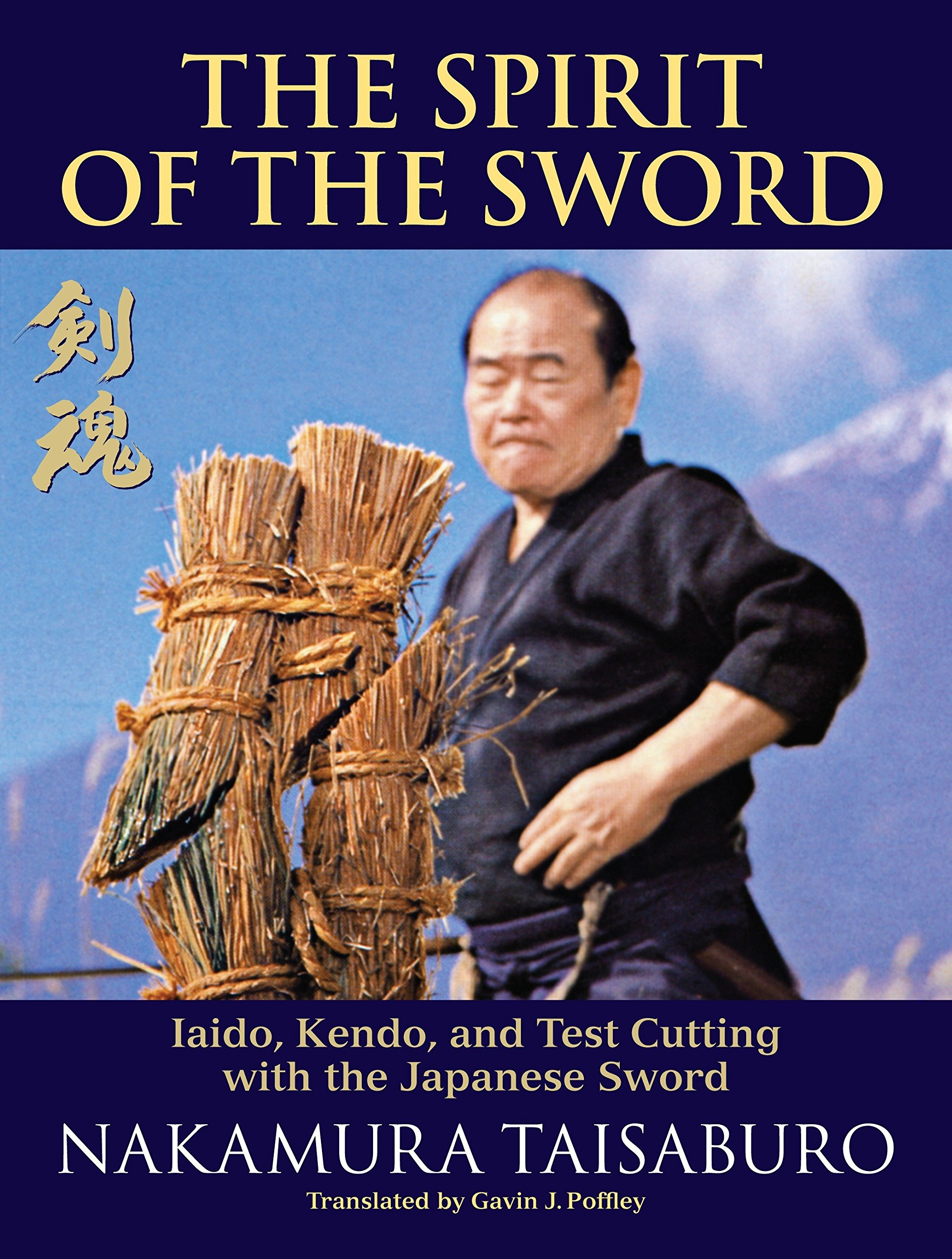 Japanese Sword Kendo Arts 2 7 Iaido Iai do Book Traditional Method Philosophy