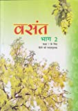 Vasant Bhaag - 2 Textbook in Hindi for Class - 7  - 750
