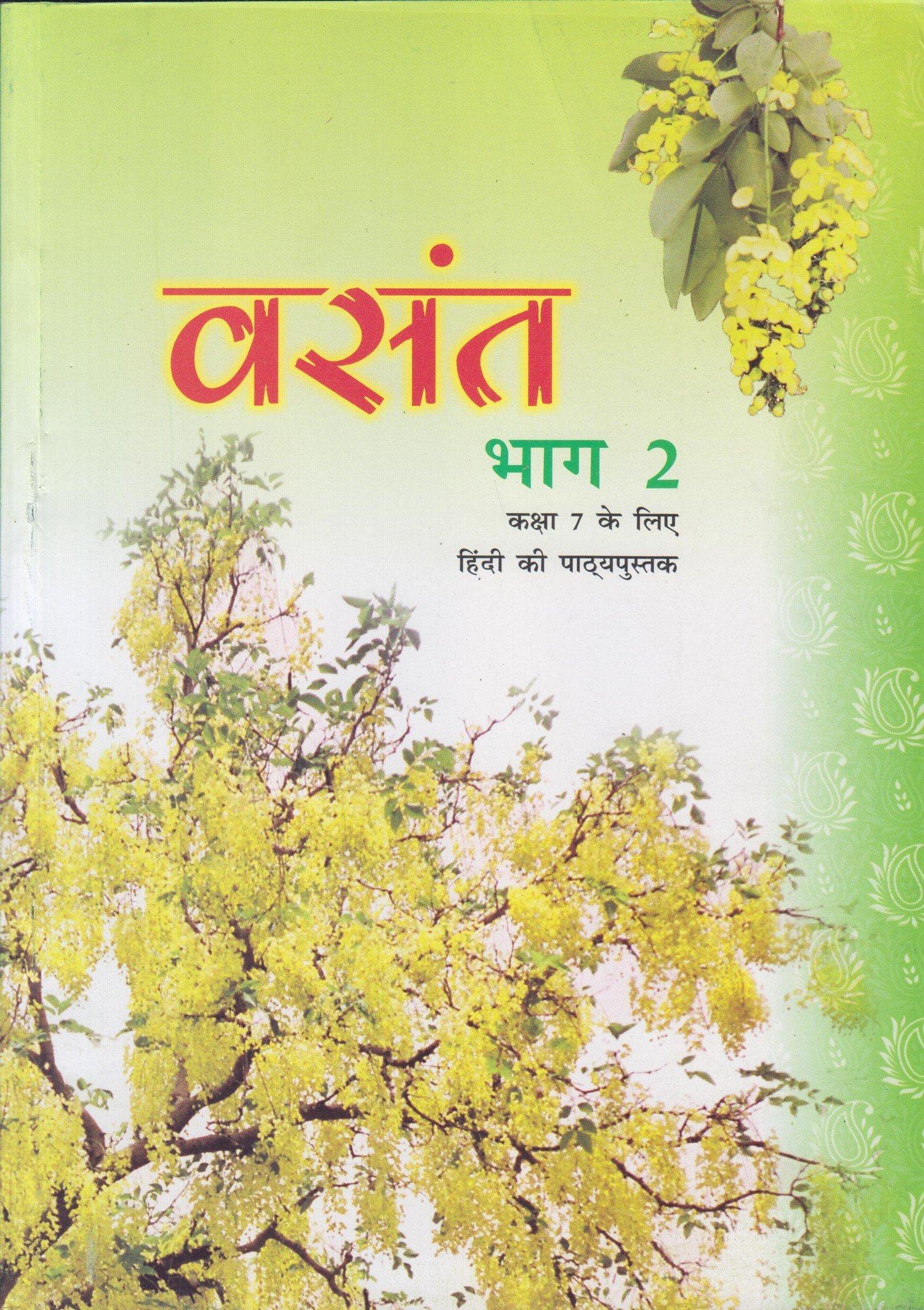Ncert Hindi Book Class 7 Pdf