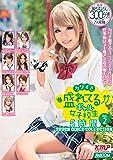 カワイさ盛れてるギャル女子校生5時間 SEVEN GIRLS COLLECTION Vol.2 [DVD]