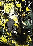 シニガミ×ドクター(1) (KCx)