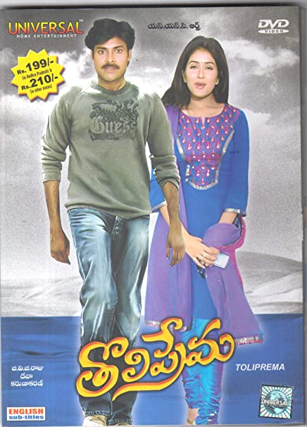 Amazon In Buy Toliprema Latest Telugu Full Movie Dvd 1 Free Cd Dvd Blu Ray Online At Best Prices In India Movies Tv Shows