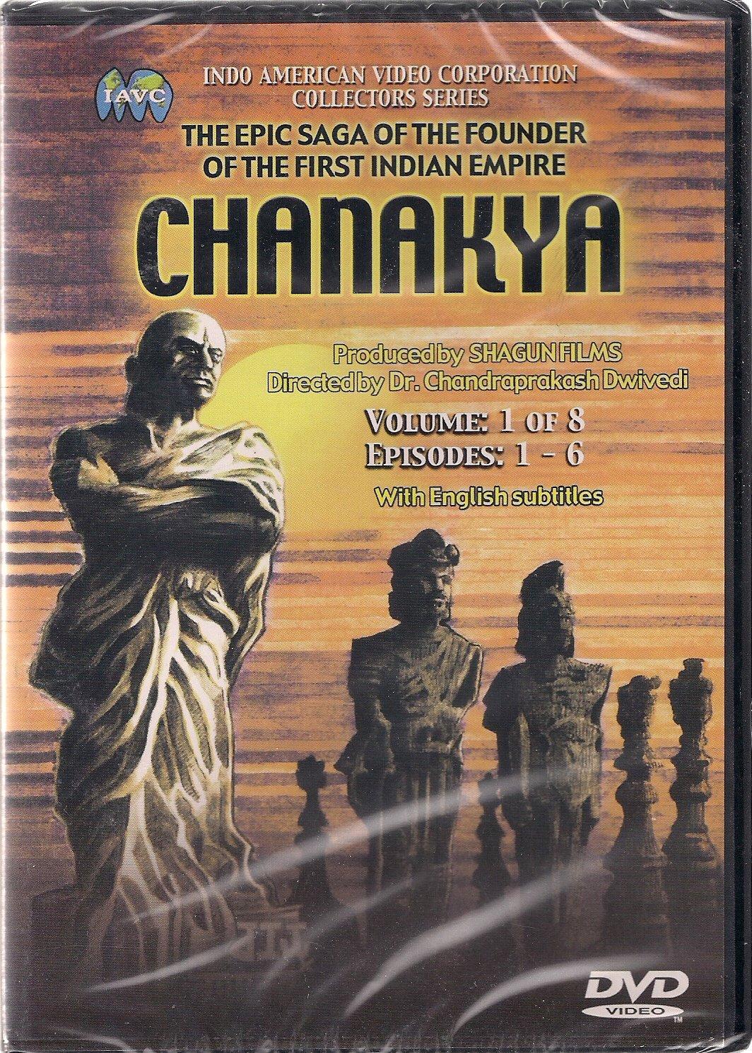 Chanakya serial title song