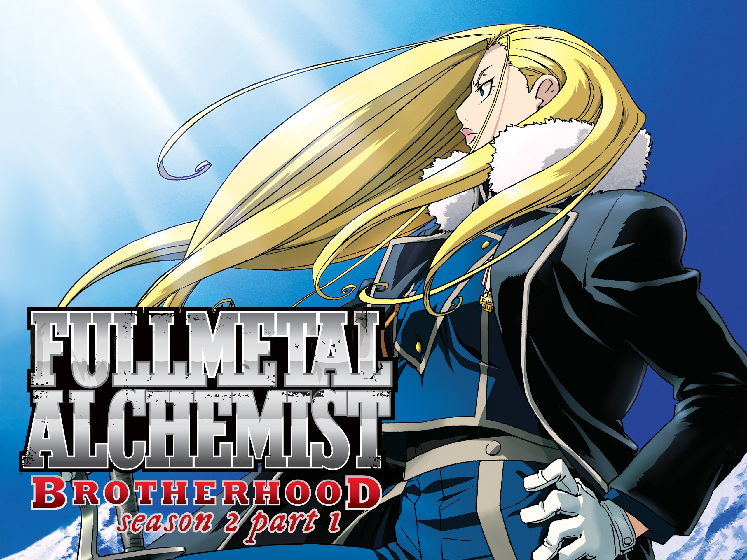 Watch Fullmetal Alchemist: Brotherhood | Prime Video