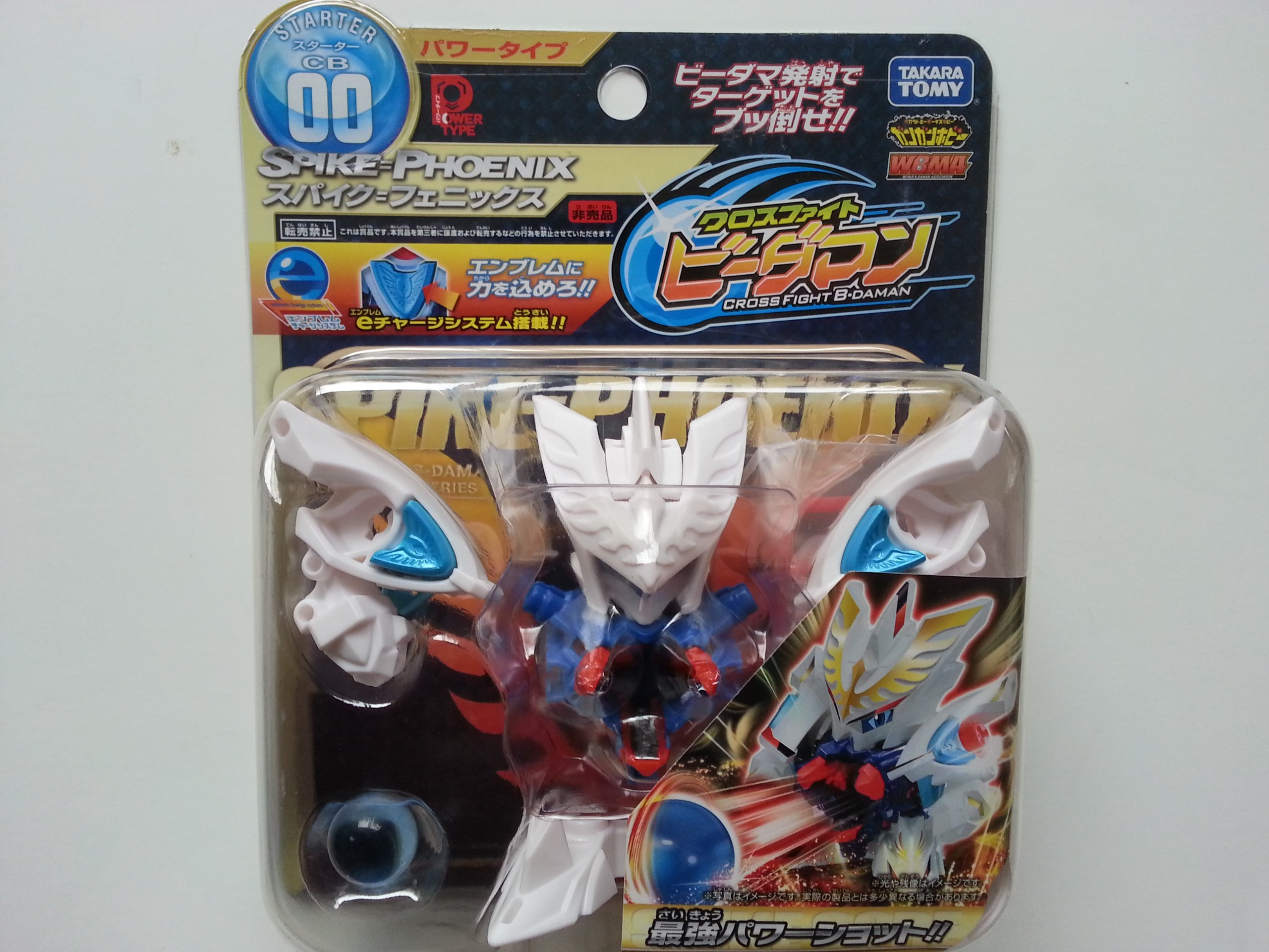 Takara Tomy Cross Fight B-Daman eS Limited Edition CB-00 Spike = Phoenix by Takara Tomy