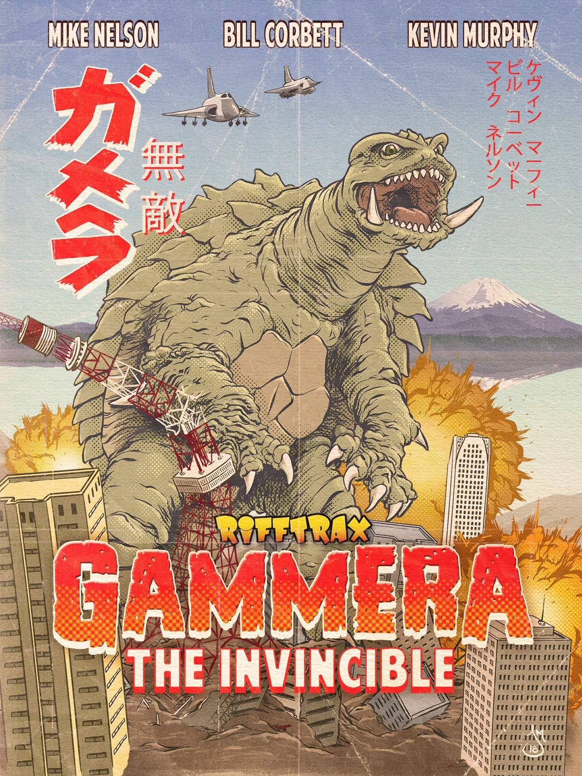RiffTrax: Gammera the Invincible on Amazon Prime Video UK