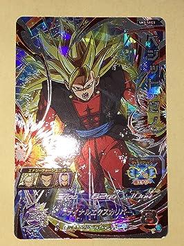 Super Dragon Ball Heroes / third installment / SH03-SEC3 ...