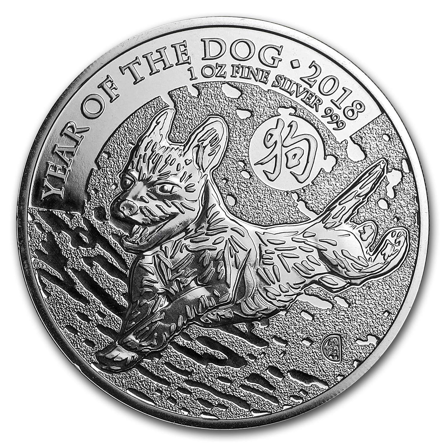 2018 GB 1 oz Silver Year of the Dog Mint Direct® Premier Single