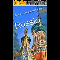 Rússia: artigos e ensaios de política externa