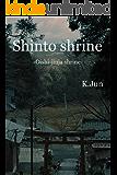 Shinto shrine -Oishi Jinja shrine- (Japanese Edition)