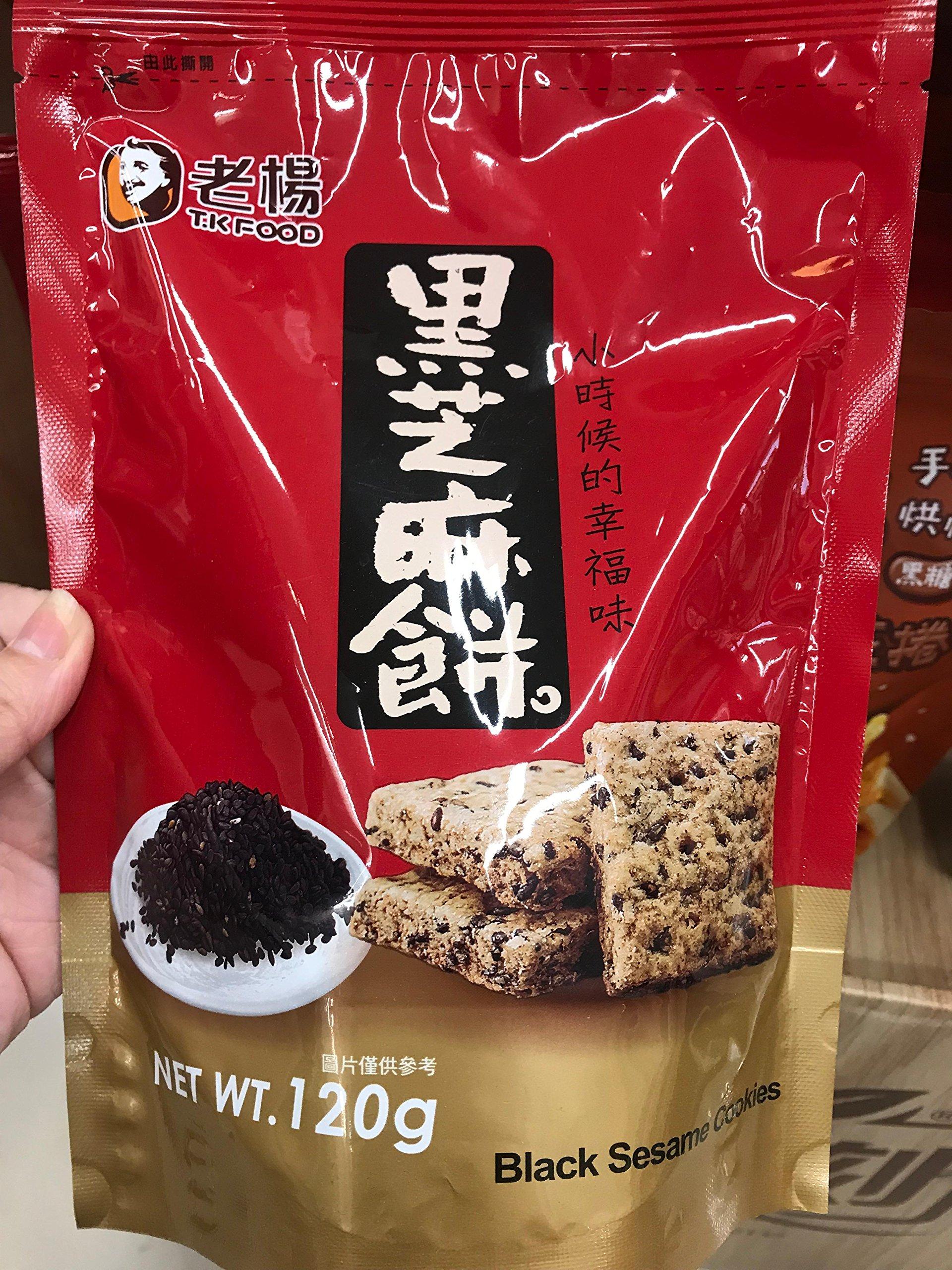 Black Sesame Crisp (Taiwan local cookies) 台灣老楊黑芝麻餅 方塊酥