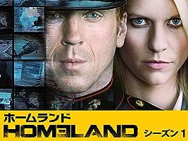 HOMELAND/ホームランド シーズン 1 (吹替版)