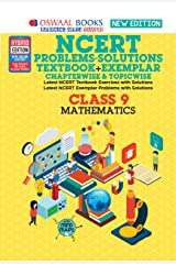 Oswaal NCERT Problems - Solutions (Textbook + Exemplar) Class 9 Mathematics Book (For March 2020 Exam) Kindle Edition