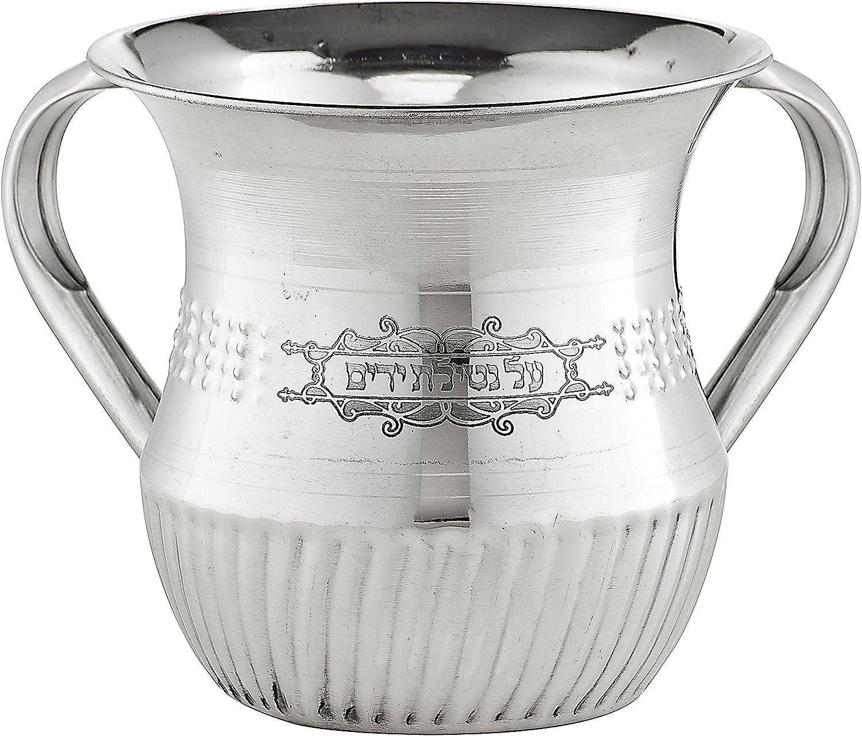 "Pause und Proof Negel Vasser Cup Judaica Geschenkideen Silber Knacken Stout Bottom Dual Griff Rust The Kosher Cook Edelstahl Netilat Yadayim Cup Medium 5,25/"" Gepunktete"