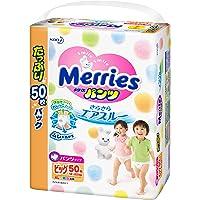 Merries 花王 拉拉裤增量装加大号学步裤XL50片 (适合12-22kg ) (日本原装进口,三倍透气)
