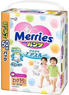 /14/kg /14/kg//Japanese diapers merries L 9/ Japon/és pa/ñales merries L 9/