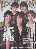 LOOK at STAR! plus (ルックアットスタープラス) 2012 autumn 2012年 10月号 [雑誌]