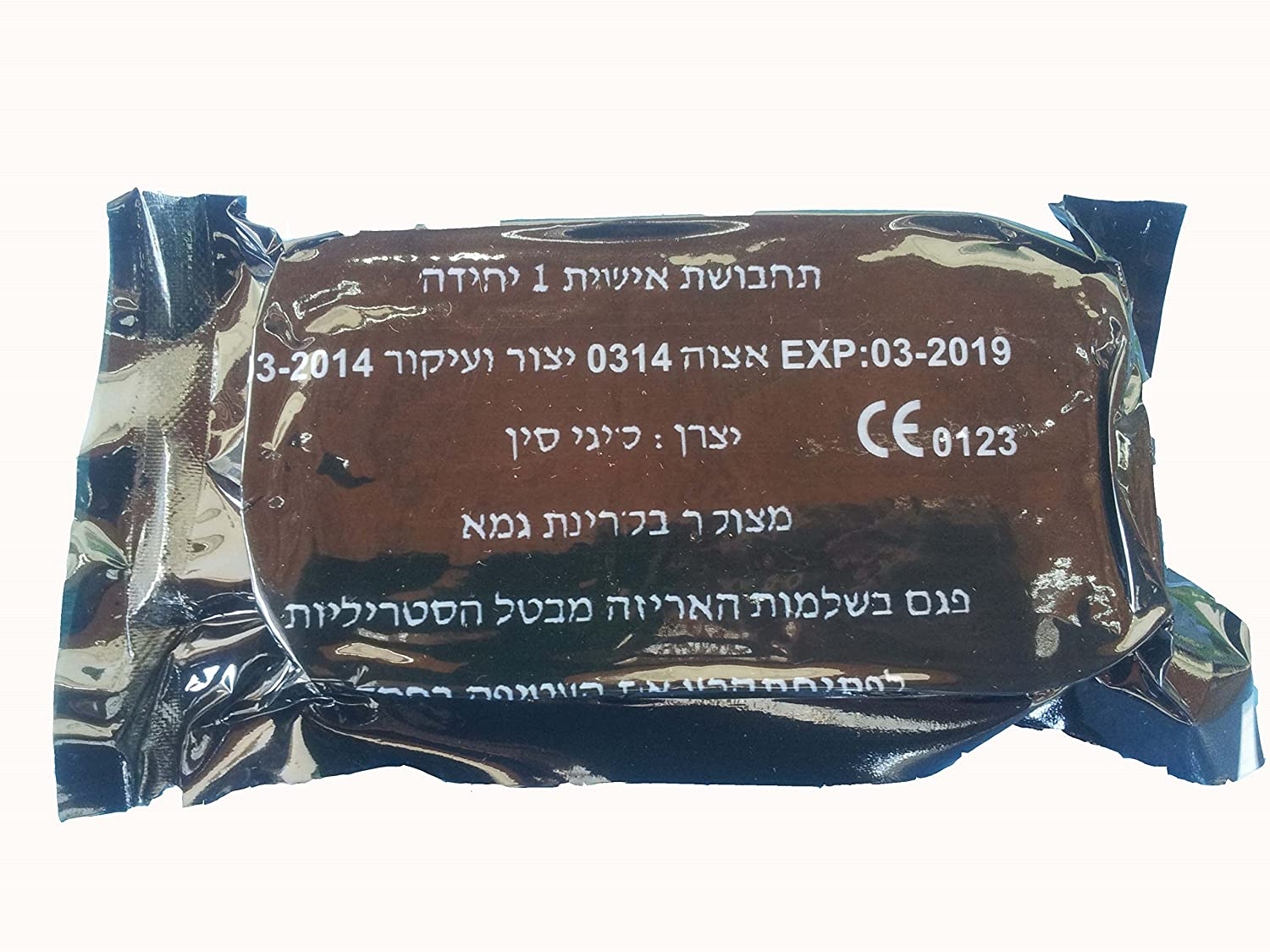 Military Emergency First Aid Compression Israeli Bandage Trauma Battle Dressing Hemorrhage Control, Vacuum Sealed, Sterile, Best for First Aid Kits, Indoors, Outdoors, Home, Work, Ambulances, Ifak, Earthquake Kits, Survival Kits - 6 Inch