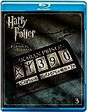 Harry Potter and the Prisoner of Azkaban - Year 3 (2004)