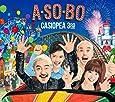 A・SO・BO (CD+DVD)