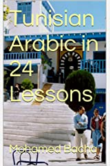Tunisian Arabic in 24 Lessons (Explore Tunisian Culture Through its Language) Kindle Edition