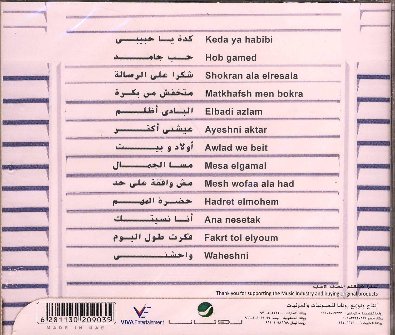album jannat hob gamed