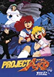 Project a-Ko 4 Final [DVD] [Import]