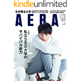 AERA11/27号