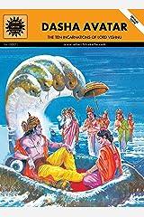 Dasha Avatar (10002) Paperback