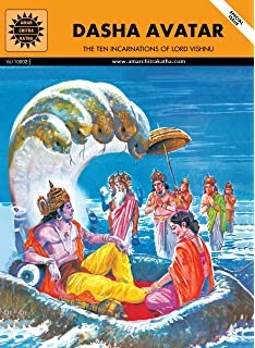 Dasha Avatar: The Ten Incarnations of Lord Vishnu price comparison at Flipkart, Amazon, Crossword, Uread, Bookadda, Landmark, Homeshop18