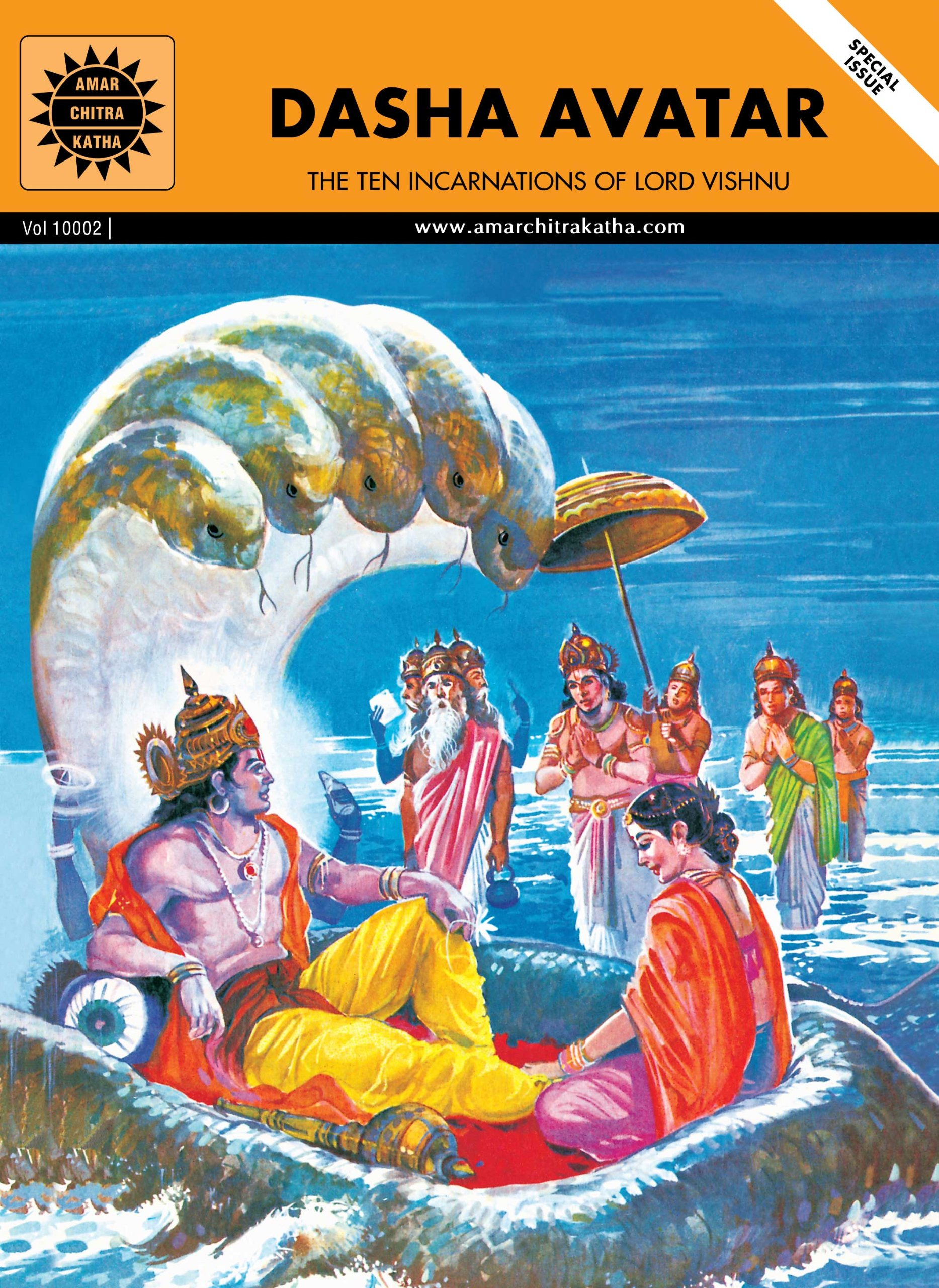 Dasha Avatar: The Ten Incarnations of Lord Vishnu (Amar Chitra Katha