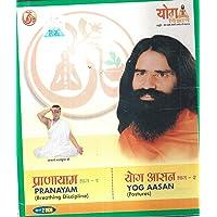 Pranayam Vol 1 (Breathing Discipline ) Yoga Aasan Vol 2 (Postures) VCD 2 DISC
