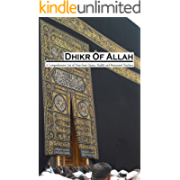 Dhikr Of Allah - A Compilation of Supplications