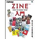 別冊Lightning Vol.143 ZINE入門[雑誌]