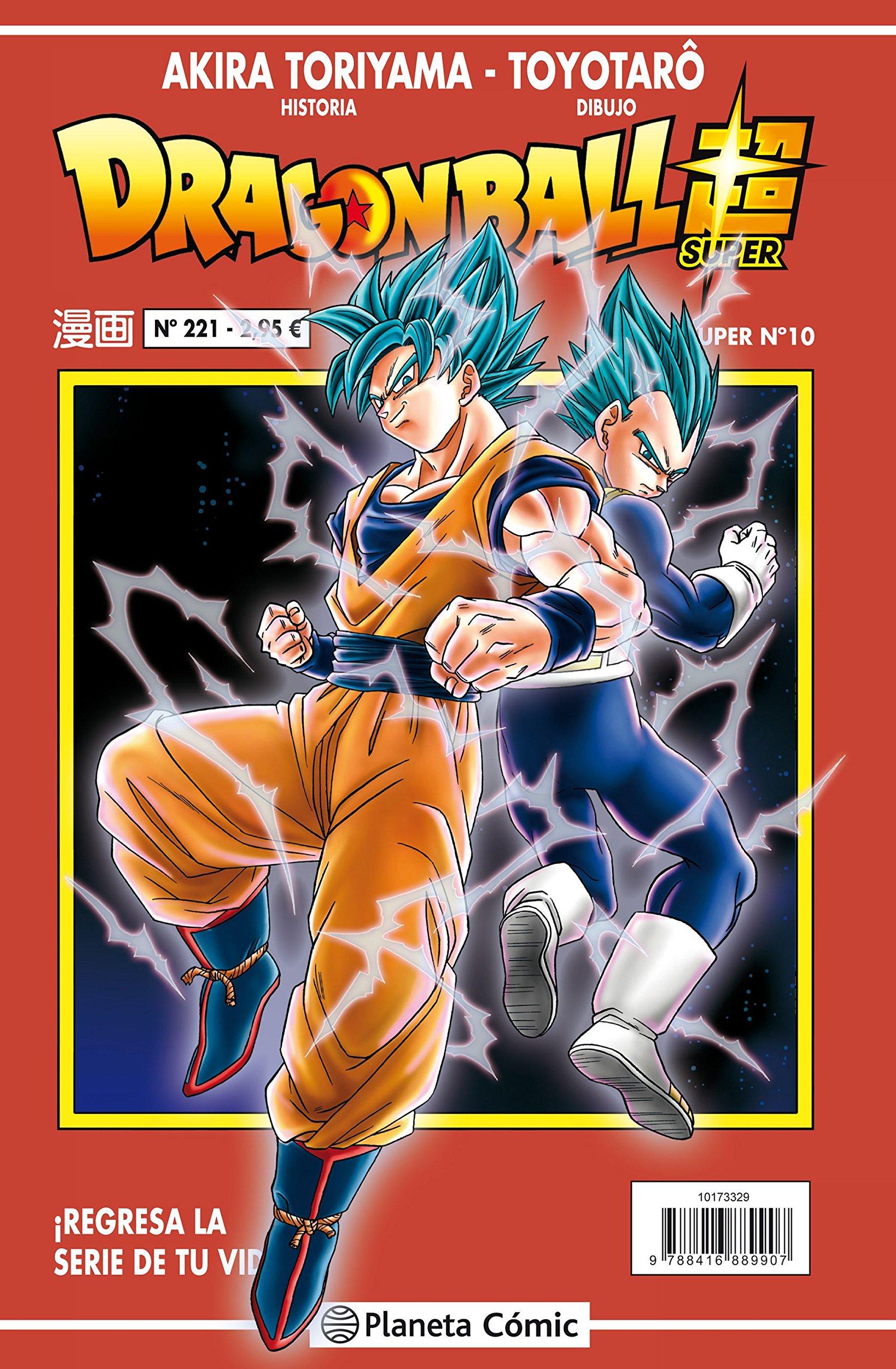 Dragon Ball Serie roja nº 221 (Manga Shonen) Tapa blanda – 4 sep 2018 Akira Toriyama Daruma Planeta DeAgostini Cómics 8491467688