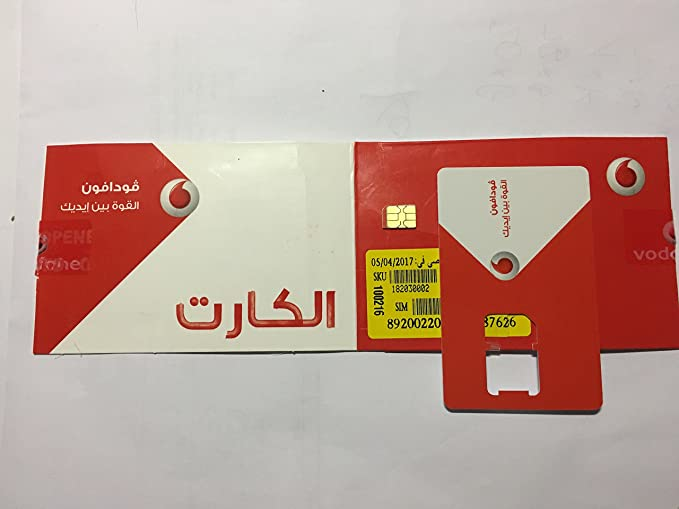 Ufficio Fai Da Te Vodafone : Vodafone sim card egypt egyptian number mobile sim cards