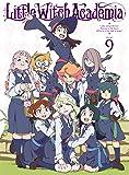 TVアニメ「リトルウィッチアカデミア」VOL.9 DVD (初回生産限定版)