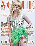 VOGUE JAPAN(ヴォーグジャパン) 2018年11月号