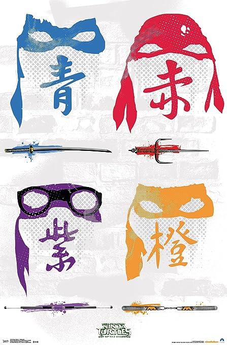 Trends International Teenage Mutant Ninja Turtles 2 Minimalist Wall Poster 22.375