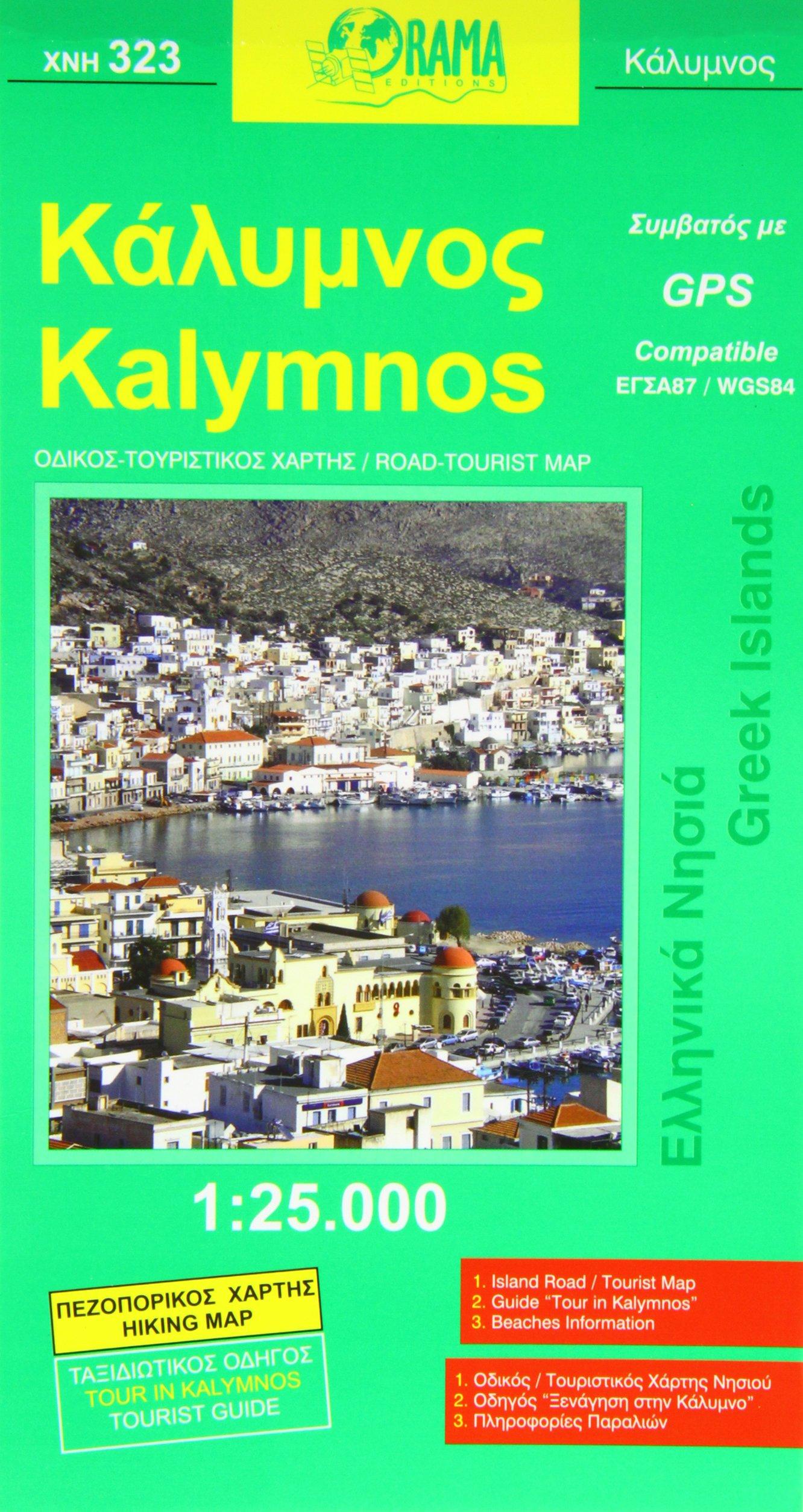 Kalymnos ORAMA2323 collective 9789608385856 Amazoncom Books