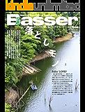 Basser(バサー) 2018年8月号 (2018-06-26) [雑誌]