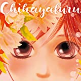 Chihayafuru (Issues) (8 Book Series)