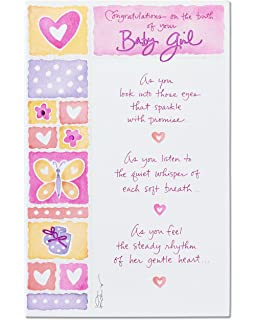 Amazon Com Mazel Tov In Hebrew New Baby Girl Born Or Birthday