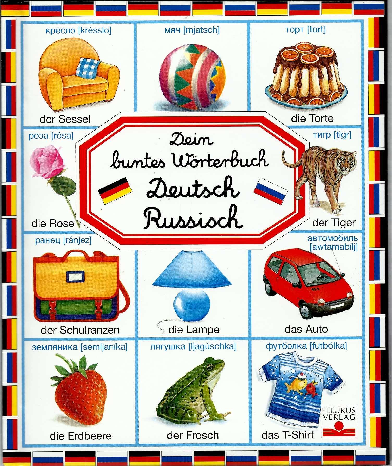 Dein buntes Wörterbuch - Deutsch-Russisch (Imagerie)